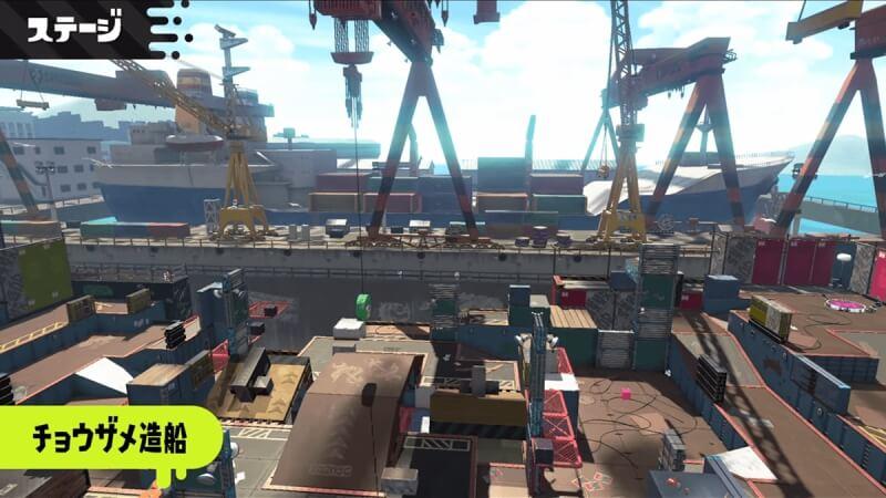 チョウザメ造船 = Sturgeon Shipyard(スタージョンシップヤード)